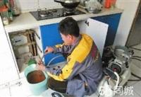 南京貝雷塔壁掛爐維修電話,貝雷塔F54解決方法