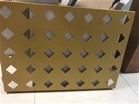 昆明铝单板特约经销商*昆明铝单板实时报价*转木纹铝单板价格