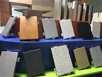 昆明铝单板多少钱一平方*昆明铝单板安装价格*昆明铝单板价格