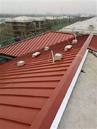 琼山市铝镁锰板厂家圆弧形金属屋面专用屋面墙面工程报价