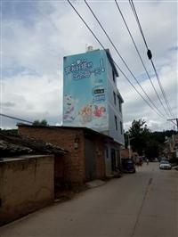 云南墻體廣告,昆明墻體噴繪廣告,云南墻體廣告公司