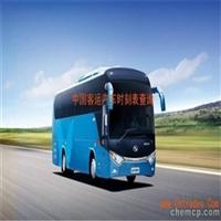 嘉興到彭州大巴車歡迎致電
