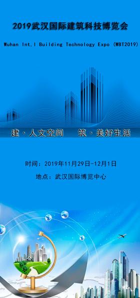 2019姝�姹��介��寤虹��绉�����瑙�浼�