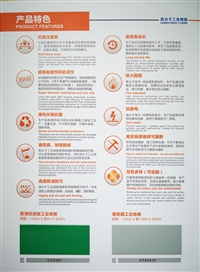 化工厂防腐蚀工业板