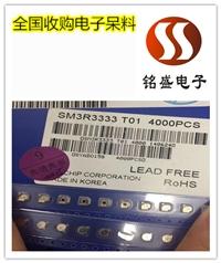 坂田IC回收 回收电子元器件