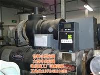 找深圳中央空調回收,深圳大眾再生資源回收價格高