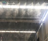 自动喷雾降尘