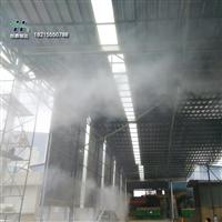 干雾降尘雾化设备