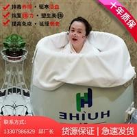 家用美容院專用減肥瘦身單人汗蒸儀器的價格