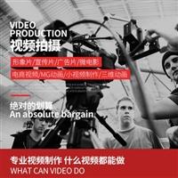 扬州企业宣传片拍摄制作 企业微电影 阿里巴巴淘宝视频拍摄制作