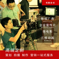 揚州本地及周邊企業宣傳片拍攝 企業專題片 產品拍攝 價格實在