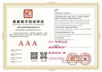 石家庄长安食品临盆许可证可以具有哪些 鼎诺