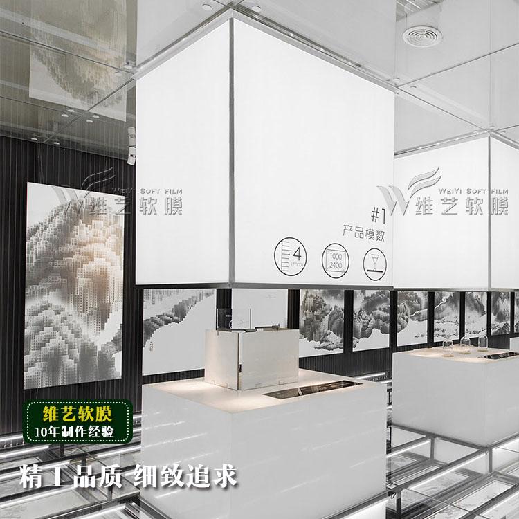 维艺软膜吊顶广州有名品牌