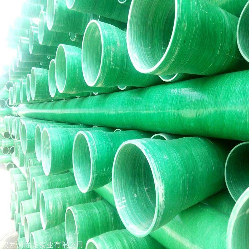 玻璃钢夹砂管 玻璃纤维复合钢管 夹砂排水管 穿线管厂家直销