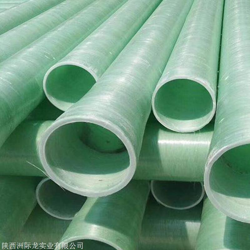 陕西玻璃管夹砂管 新材料石英沙复合管 玻璃钢排污管批发