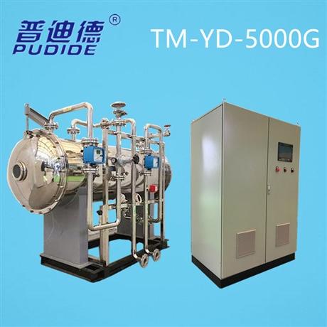 普迪德TM-YD-5000G大型臭氧发生器,臭氧消毒机,臭氧机