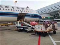 温州机场航空货运当日达4小时货到付款有保障