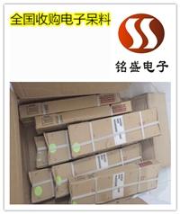 龙岗IC回收 回收电子元器件