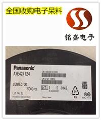 大鹏新区IC回收 回收电子元器件