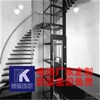 榮凱3層室外電梯室內電梯 別墅觀光電梯室內外電梯 經濟家用電梯