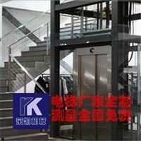 榮凱2層室外電梯室內電梯 別墅觀光電梯室內外電梯 經濟家用電梯