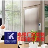 榮凱二層室外電梯室內電梯 別墅觀光電梯室內外電梯 經濟家用電梯