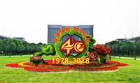 五色草綠雕主題風格設計-各種造型豐富多彩