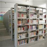 锦州铁阅览室书架品牌