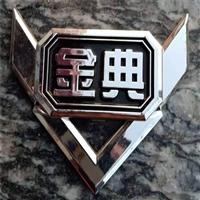 生产定做铝铜铁等标牌 塑料ABS车标厂家批发