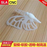 玩具设计加工 CNC手板工业设计 3D打印塑胶加工厂