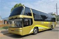 桐鄉坐到常德的長途汽車查詢、發車公告及客車班次-