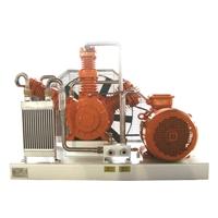 小型无油空压机,鞍山小型无油空压机,小型无油空压机价格