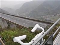 深圳雾霾预警--碧野千里能见度在线监测系统