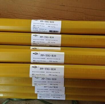 电力牌ER2209/00Cr22Ni9Mo3N双相不锈钢焊丝