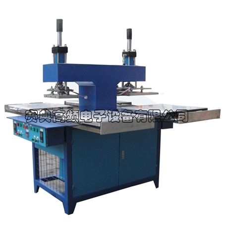 滑板服装裁片凹凸3D压花机 双头高效 凹凸平面套色压花设备