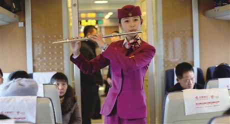成都高铁学校招生要求高铁乘务专业