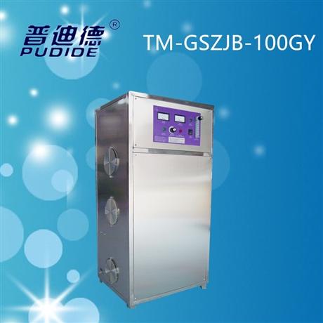 普迪德TM-GSZJB-100GY氧气源臭氧发生器,臭氧消毒机,臭氧机