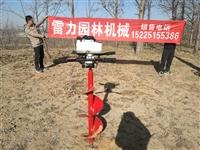 多用型挖坑机小型种植打坑机械化