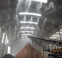 信陽料棚噴霧降塵系統送貨上門