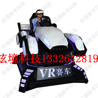 VR沙漠赛车设备多少钱一套广州VR设备厂家互动时空100+款现货产品