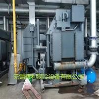 广州溴化锂中央空调回收公司 二手溴化锂溶液价格 回收中央空调
