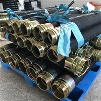 厂家供给dn50防爆穿线管双外丝价格