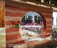 宁波新型夯土墙