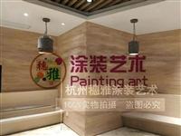 杭州夯土材料生產廠家