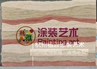 杭州修復夯土墻
