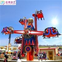景区游乐设施32人环游世界游乐设备价格