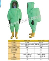重型防化服/全封闭防化服 型号:UY866-FHLWS-002-A