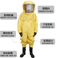 重型防化服/全封闭防化服 型号:UY866-FHLWS-004