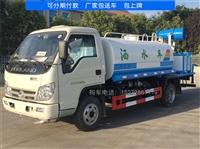 福田5吨雾炮洒水车 40米雾炮喷药车