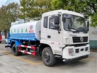 东风D913喷雾洒水车10吨 多功能抑尘洒水车供应